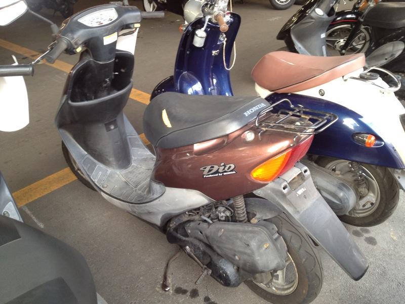 экзамен скутер хонда бу купить в мытищах токарного станка
